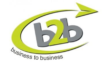 Στο B2B techtube θα βρείτε επαγγελματικές λύσεις για την επιχείρησή σας